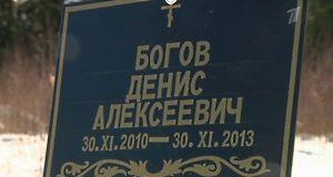 Пусть говорят 16.04.2014