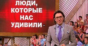 Пусть говорят 06.08.2014