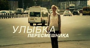 Пусть говорят 13.11.2014