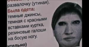 Пусть говорят 16.01.2017