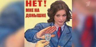 Пусть говорят с Дианой Шурыгиной