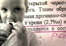 Пусть говорят 22.06.2017 - Отец пьяного мальчика