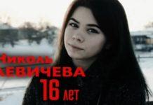 Пусть говорят 26.06.2017 - Трагедия на Ладожском озере