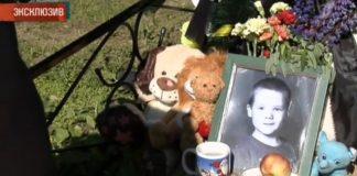 Пусть говорят 17.07.2017 - Когда будет реабилитирован пьяный мальчик