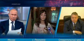 Пусть говорят: выпуск 07.06.2018 - Специальный выпуск: прямая линия В.В. Путина