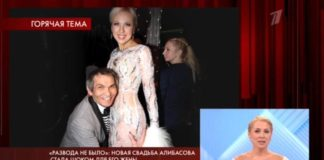 Пусть говорят: выпуск 29.11.2018 - «Развода не было»: новая свадьба Алибасова стала шоком для его жены