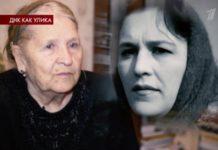 Пусть говорят: выпуск 21.01.2019 - Родня для Мордюковой: наследники или попрошайки?
