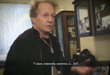 Пусть говорят: выпуск 23.01.2019 - Тайна смерти звезды: последнее интервью Криса Кельми