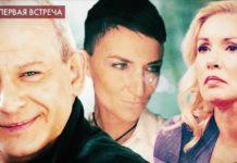Пусть говорят: выпуск 29.04.2019 - Смертельное соперничество: две любимые женщины Дмитрия Марьянова