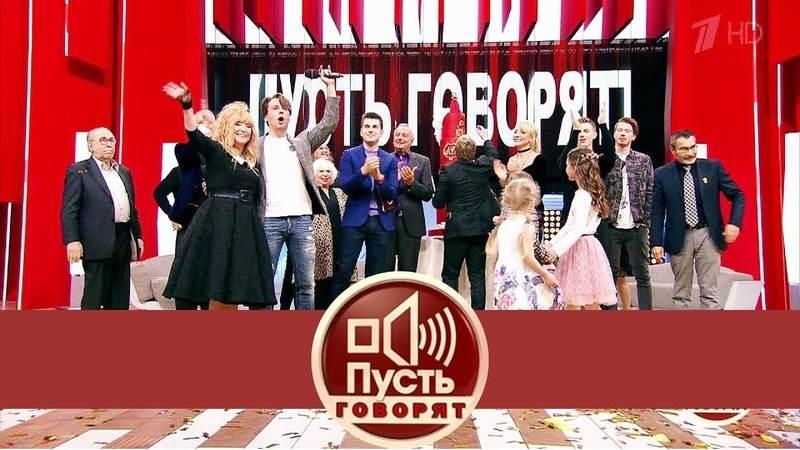 О передаче Пусть говорят на Первом канале