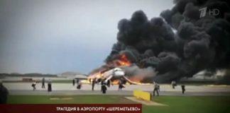 Пусть говорят: выпуск 7.05.2019 - Трагедия в аэропорту Шереметьево