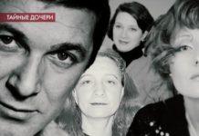 Пусть говорят: выпуск 3.06.2019 - Что скрывал Александр Белявский даже от близких