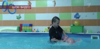 Пусть говорят: выпуск 13.06.2019 - Младенцы в бассейне как в стиральной машине