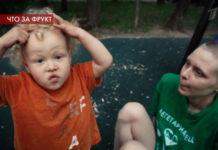 Пусть говорят: выпуск 25.07.2019 - Двухлетний ребенок в семье фруктоедов: мать хотят лишить родительских прав