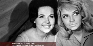 Пусть говорят: выпуск 4.07.2019 - Фатеева и Кустинская: заклятые подруги и соперницы