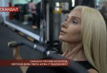 Пусть говорят: выпуск 5.08.2019 - Силикон против мускулов: светская дива увела мужа у чемпионки?