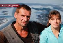 Пусть говорят 7.08.2019 - Почему семья сбежала от самого известного отшельника России?