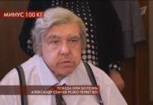 Пусть говорят 2.10.2019 - Победа или болезнь: Александр Семчев резко теряет вес