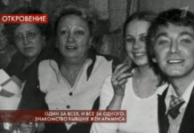 Пусть говорят 11.11.2019 - Знакомство бывших жен Арамиса