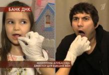 Пусть говорят 18.11.2019 - Миллионы Алибасова: джекпот для бывших жен