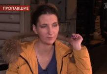 Пусть говорят 2.12.2019 - Загадочные исчезновения родственников звезды 90-х