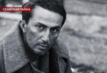 Пусть говорят 3.12.2019 - Новый поворот в изучении судьбы старшего сына Сталина