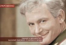Пусть говорят 15.01.2020 - Офицер и декабристка: Василий Лановой о жизни и любви
