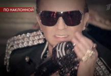 Пусть говорят 20.01.2020 - «Звезду надо знать в лицо!»: певец устроил скандал в аэропорту