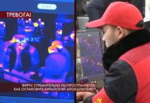 Пусть говорят 28.01.2020 - Вирус стремительно распространяется: как остановить китайский апокалипсис?
