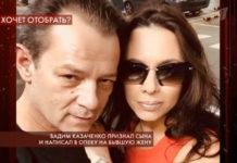 Пусть говорят 9.01.2020 - Вадим Казаченко признал сына и написал в опеку на бывшую жену