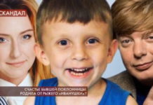 Пусть говорят 11.02.2020 - Счастье бывшей поклонницы: родила от рыжего «Иванушки»?