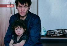 Пусть говорят 13.02.2020 - Дети подземелья: что скрывает отец, прятавший детей на заводе?
