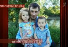Пусть говорят 19.02.2020 - Выжившая после падения обвиняет в трагедии свою семью
