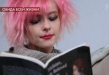 Пусть говорят 25.02.2020 - «Американская дочь» Александра Малинина вернулась и подает на отца в суд