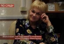 Пусть говорят 06.02.2020 - Впала в кому: сын подозревает в отравлении матери ее новую приятельницу