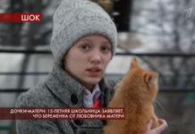 Пусть говорят 11.03.2020 - Дочки-матери: 15-летняя школьница заявляет, что беременна от любовника матери