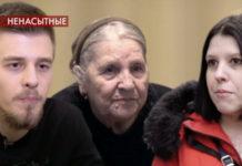 Пусть говорят 12.03.2020 - Получили наследство, но недовольны: внуки ищут сестру Нонны Мордюковой