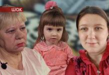 Пусть говорят 3.03.2020 - Дочь по доверенности: скандальная «сделка» с матерью