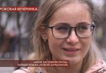 Пусть говорят 4.03.2020 - «Меня заставили лгать!»: тайный роман «новой Шурыгиной»